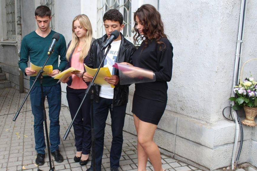 В Симферополе открыли памятную доску поэту-фронтовику (ФОТОФАКТ) (фото) - фото 2