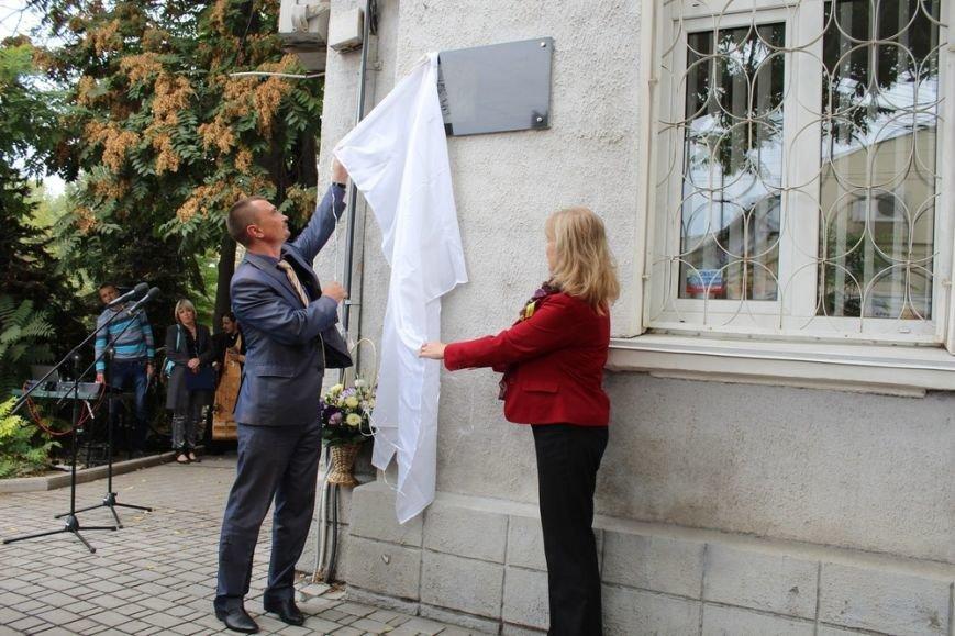 В Симферополе открыли памятную доску поэту-фронтовику (ФОТОФАКТ) (фото) - фото 3