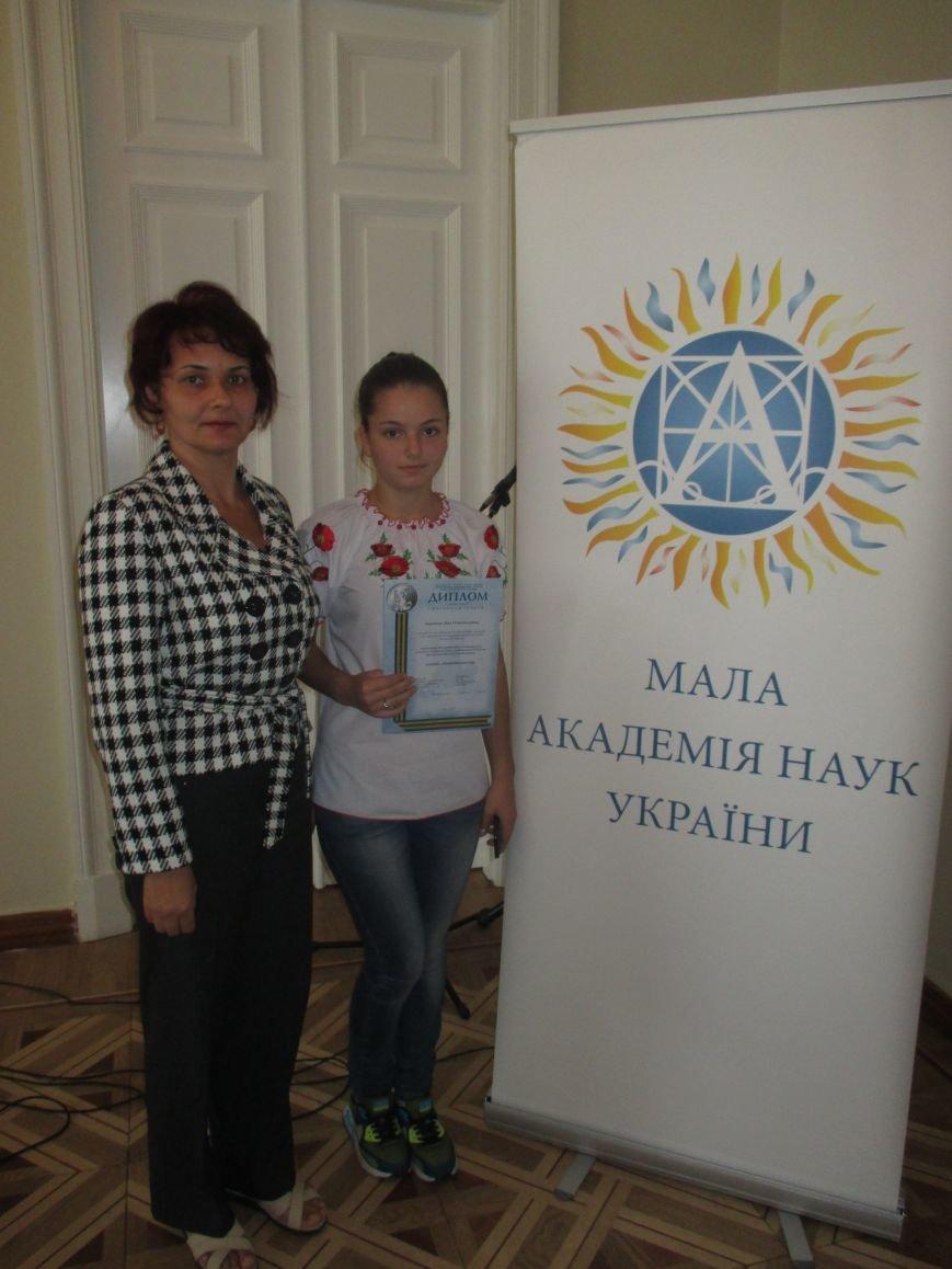 Ученица Белицкой школы стала призером Всеукраинского литературного конкурса в Киеве, фото-2