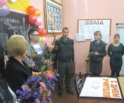 В Артемовском СИЗО торжественно отметили День учителя, фото-1