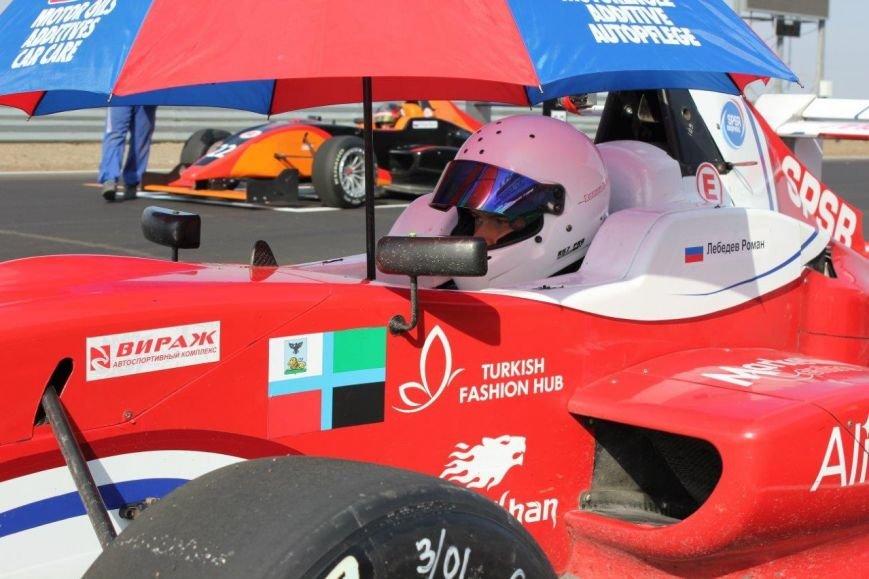 Гонщик из Белгорода в следующем году будет участвовать в автогоночной серии «Формула – Мастерс», фото-1