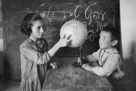 Еврейское образование в Кременчуге до 40-х годов ХХ столетия (фото) - фото 3