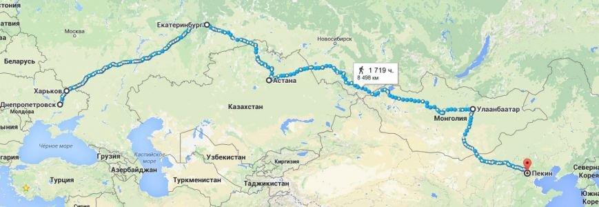 Пара из Днепропетровска совершает путешествие на велосипедах из Украины в Китай (ФОТО), фото-1