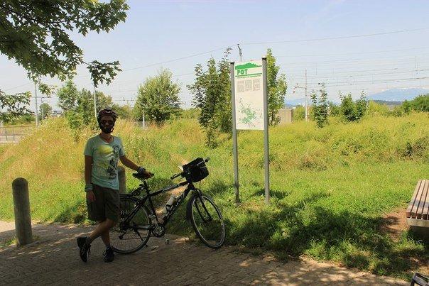 Пара из Днепропетровска совершает путешествие на велосипедах из Украины в Китай (ФОТО), фото-2