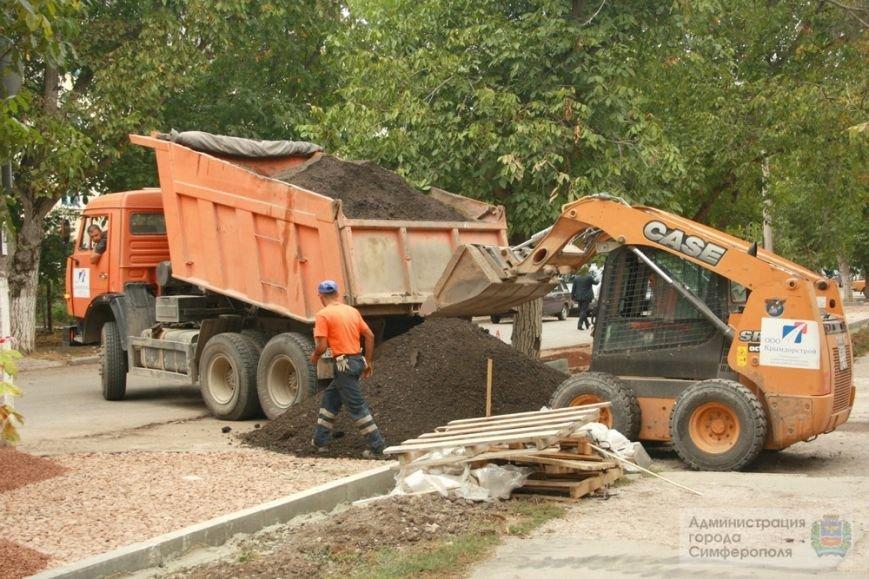 В Симферополе строят еще одну парковку — возле 6-й горбольницы (ФОТО) (фото) - фото 5