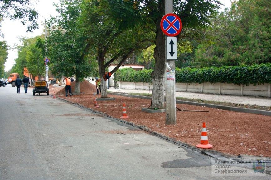 В Симферополе строят еще одну парковку — возле 6-й горбольницы (ФОТО) (фото) - фото 3