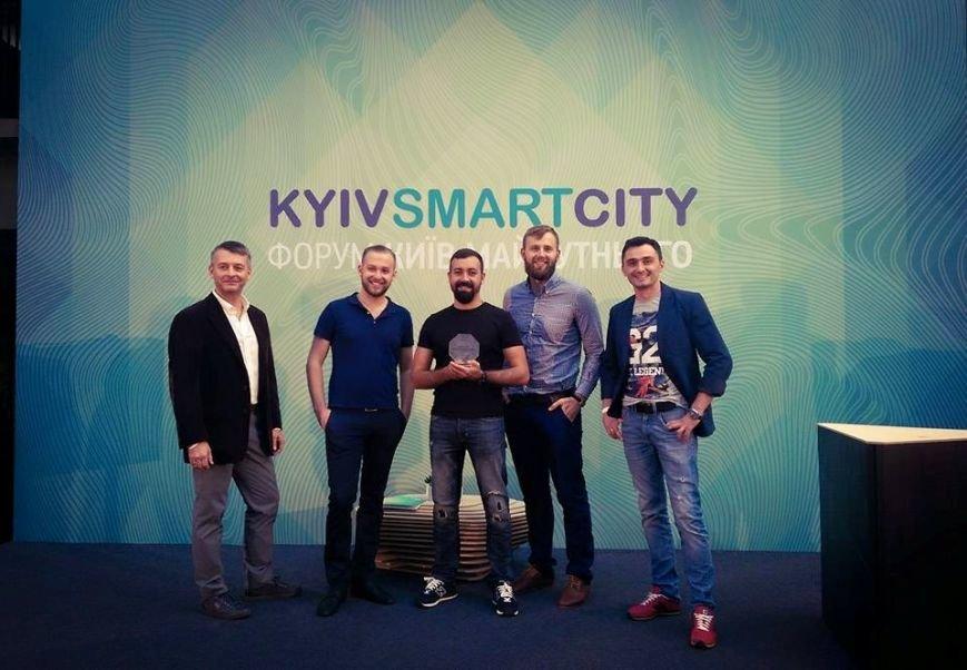 Команда 44.ua получила награду за инновационное приложение, фото-1