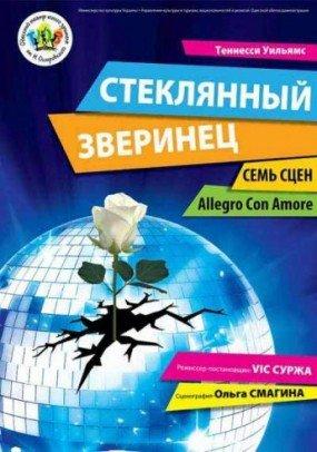 Второй пошел: Как провести сегодня вторник в Одессе (ФОТО) (фото) - фото 1