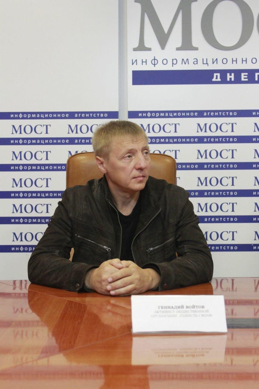 Геннадий Войтов, активист общественной организации «Гідність і воля»