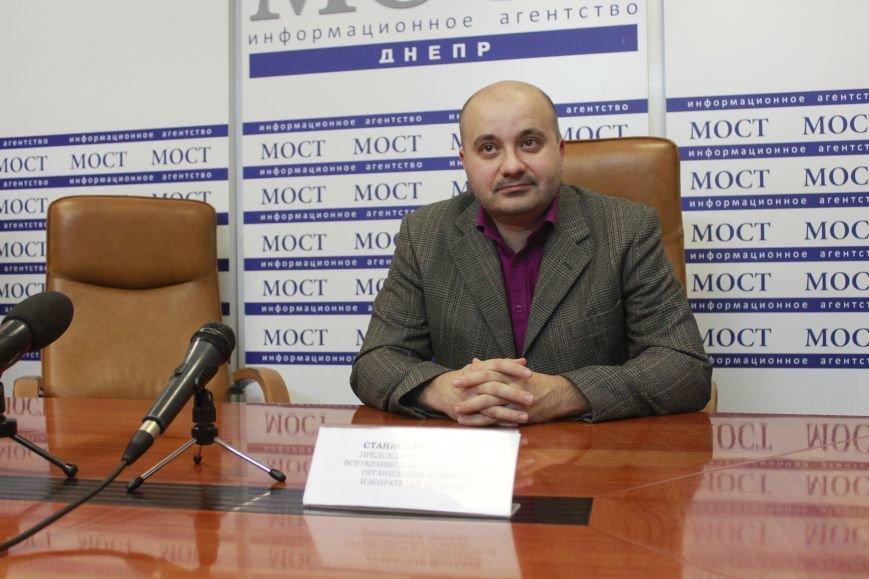 Станислав Жолудев, исполнительный директор Днепропетровского областного отделения общественной организации «Ком