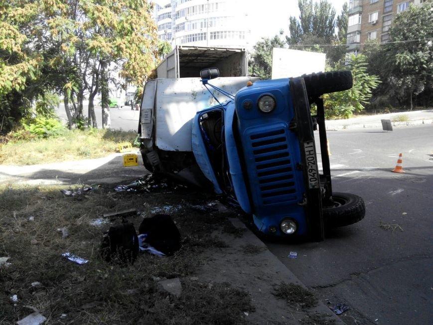 В Николаеве по дороге пиво течет рекой (ФОТО) (фото) - фото 6