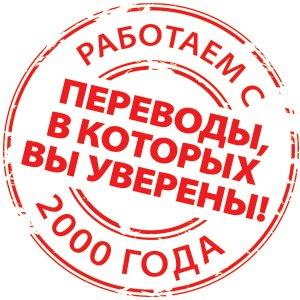 Suchasni-Movy-Pechat-RED