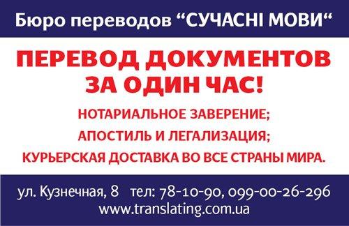 Как сэкономить 50% на переводе документов, не теряя качество?, фото-1