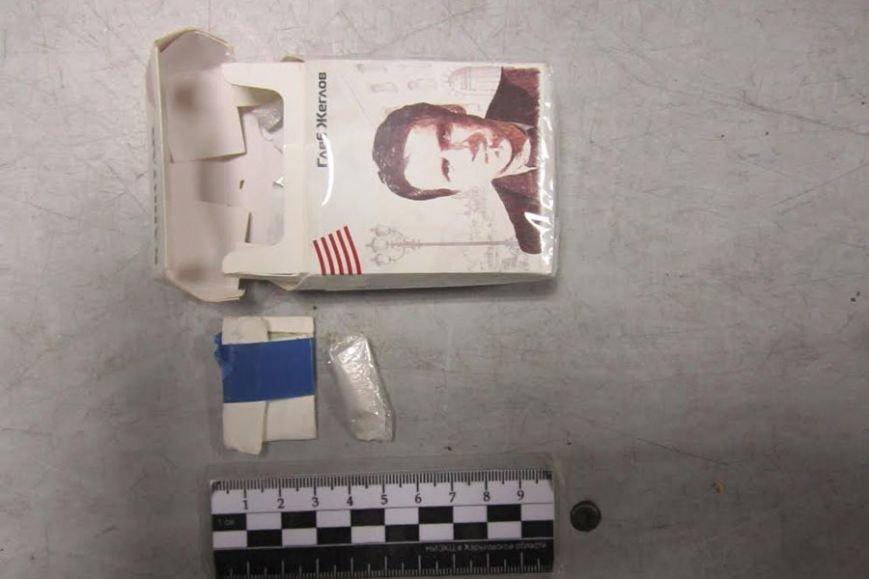 В автобусе Мариуполь - Тула обнаружены наркотики (ФОТО), фото-2