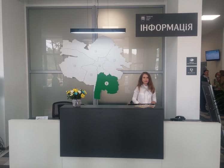 На Сихові відкрили новий Центр надання адміністративних послуг (ФОТО) (фото) - фото 1