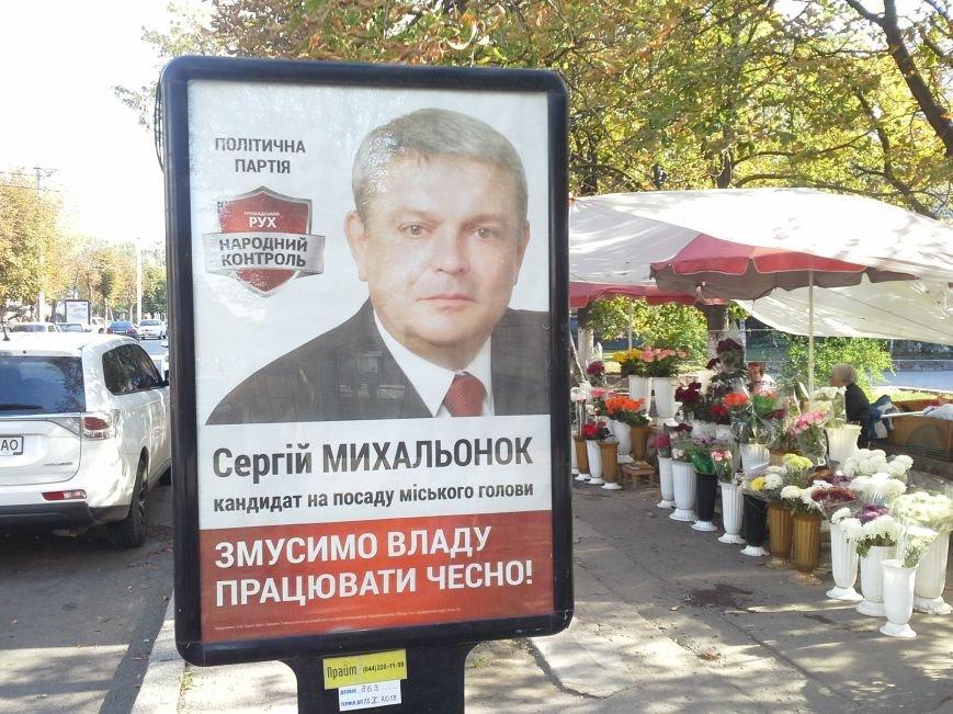 foto_6.10.15_Kirov_agitaciya_bez_danih3