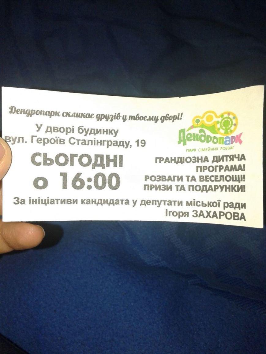foto_6.10.15_Kirov_agitaciya_bez_danih