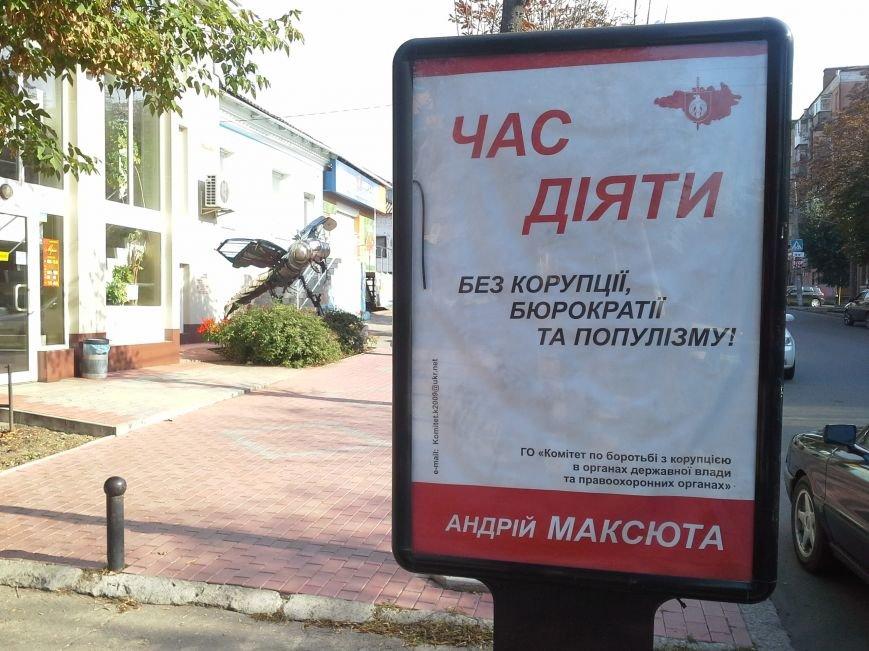 foto_6.10.15_Kirov_agitaciya_bez_danih_2