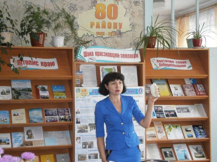 Добропольская районная библиотека готовится к 80-летию района (фото) - фото 1