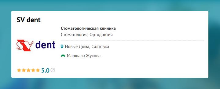 Где лечиться в Харькове (фото) - фото 7