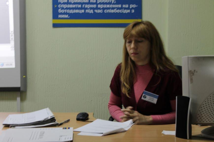 Переселенцам в Доброполье помогали справиться со стрессом (ФОТО), фото-1