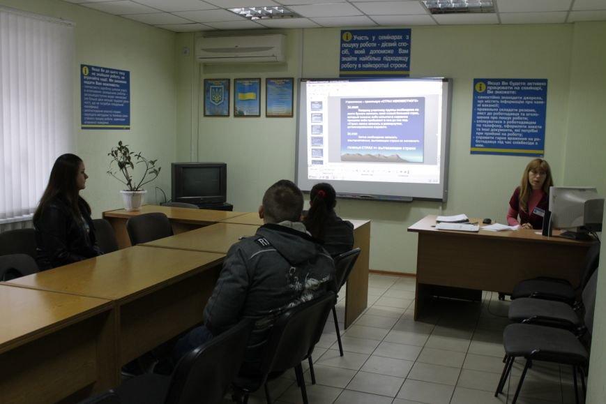 Переселенцам в Доброполье помогали справиться со стрессом (ФОТО), фото-3