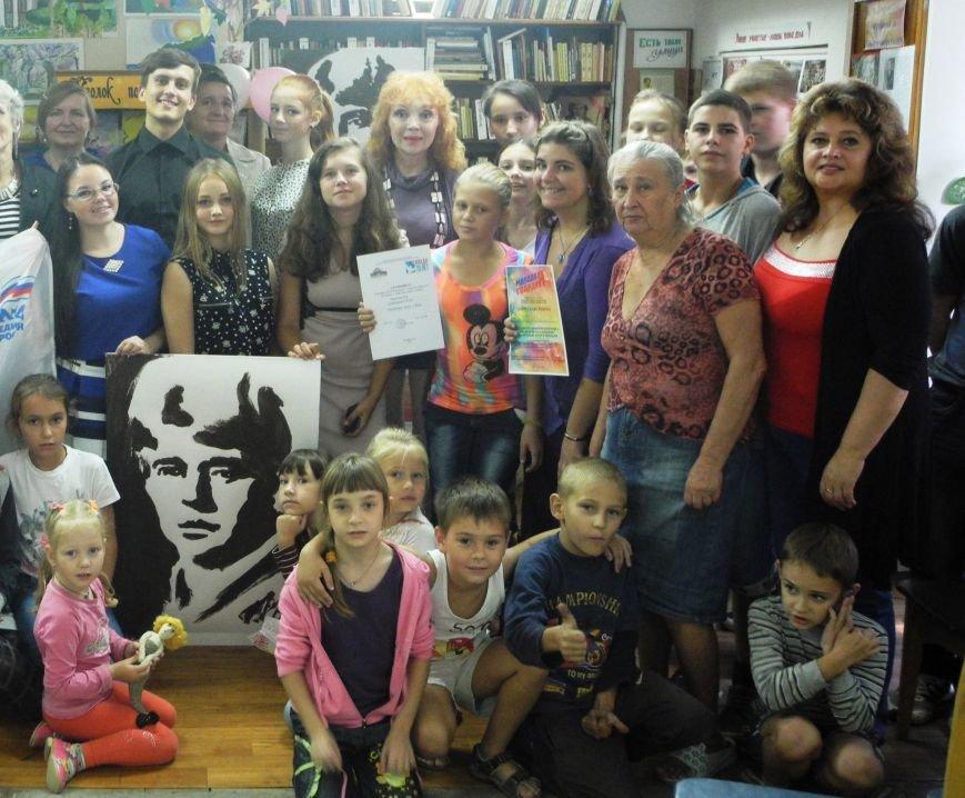 Библиотека №8 презентовала литературное караоке «Моцарт российской поэзии» (фото) - фото 1