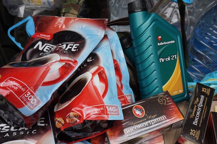 Планшет для корректировщика огня, разгрузка и форма для разведчика, - помощь бойцам от криворожских школьников (ФОТО) (фото) - фото 1