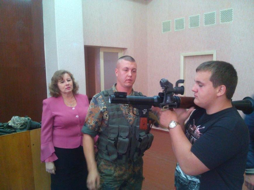 «Уроки мужества» для молодежи Артемовска-Бахмута, фото-1