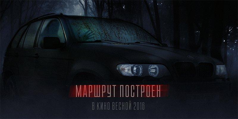Маршрут_построен (1)