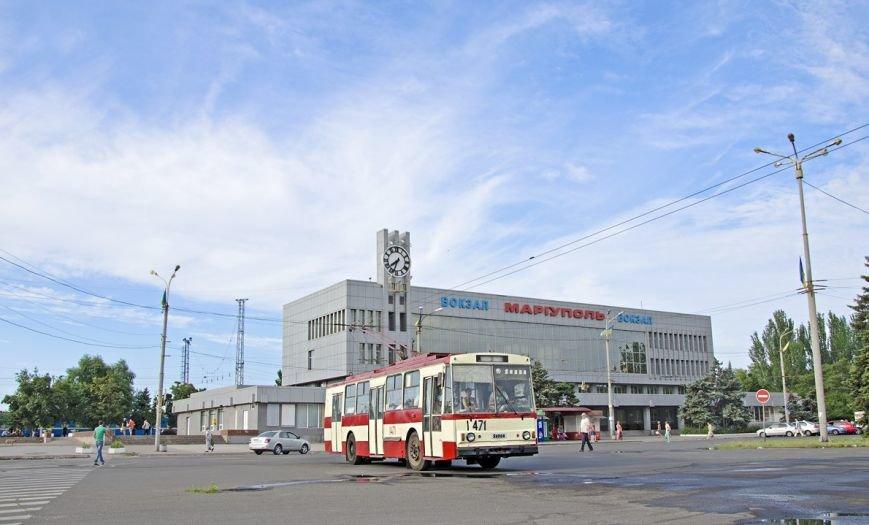 Мариупольцам стало удобнее добираться на Львовский и Киевский поезд (фото) - фото 1