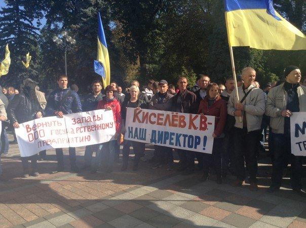 К митингующим работникам ГП «УК» Краснолиманская
