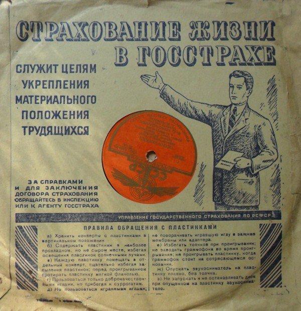В Горьковке проходит выставка «Крутнем-ка старый патефон!» (фото) - фото 3