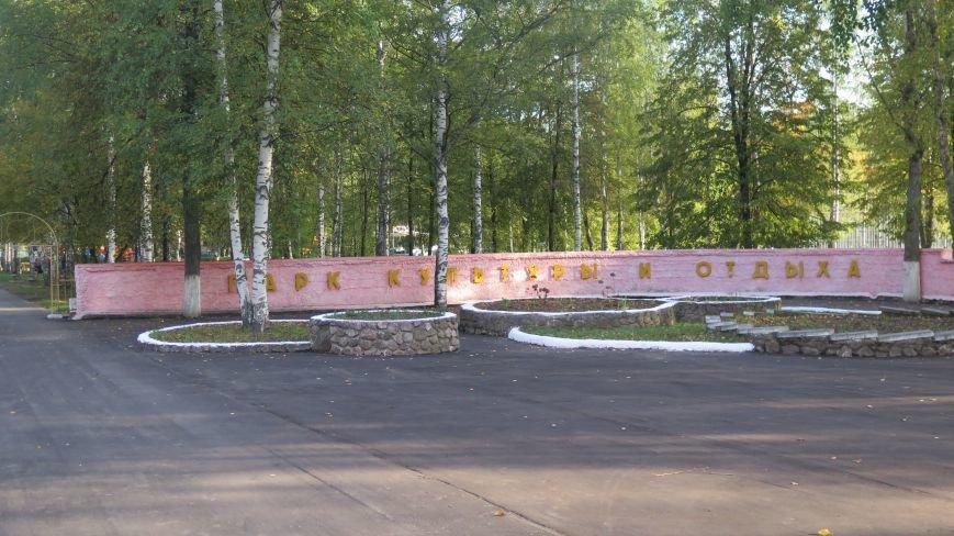 В Новополоцке  облагораживают парк культуры и отдыха, фото-1