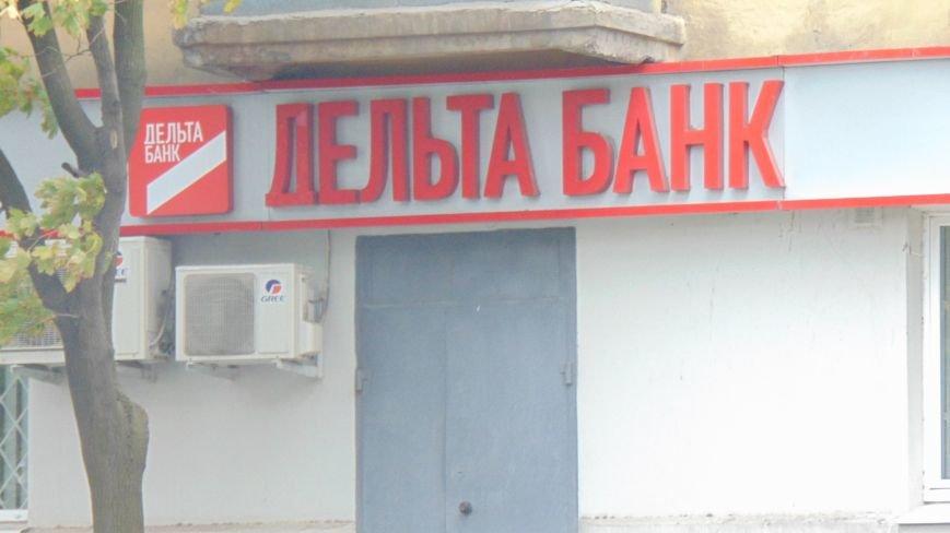 Отделения ликвидируемого «Дельта Банка» работают, но только на погашение кредитов и для консультаций (ФОТО) (фото) - фото 2