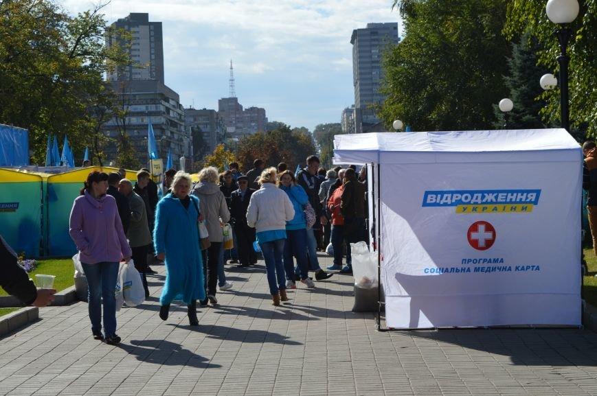 Поддержать городскую организацию «Відродження» в Днепропетровск съехались партийцы со всей области, фото-1
