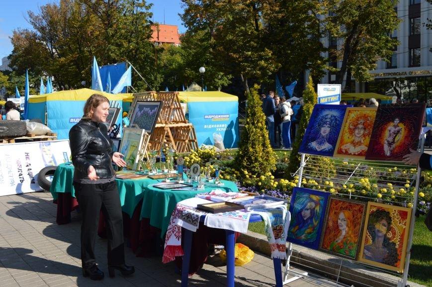 Поддержать городскую организацию «Відродження» в Днепропетровск съехались партийцы со всей области, фото-2
