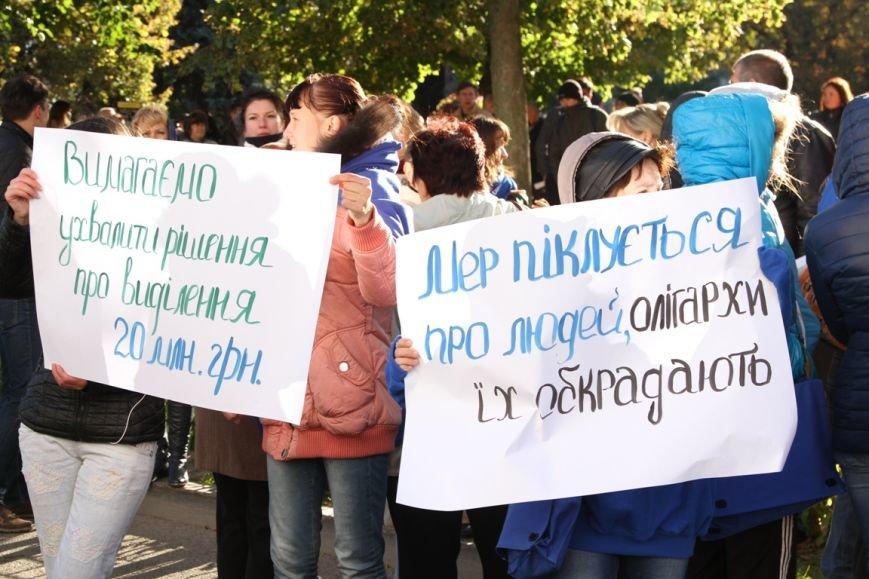 Партия «Наш край» отстояла у горсовета инициативу мэра Александра Соколова о выделении материальной помощи, фото-2