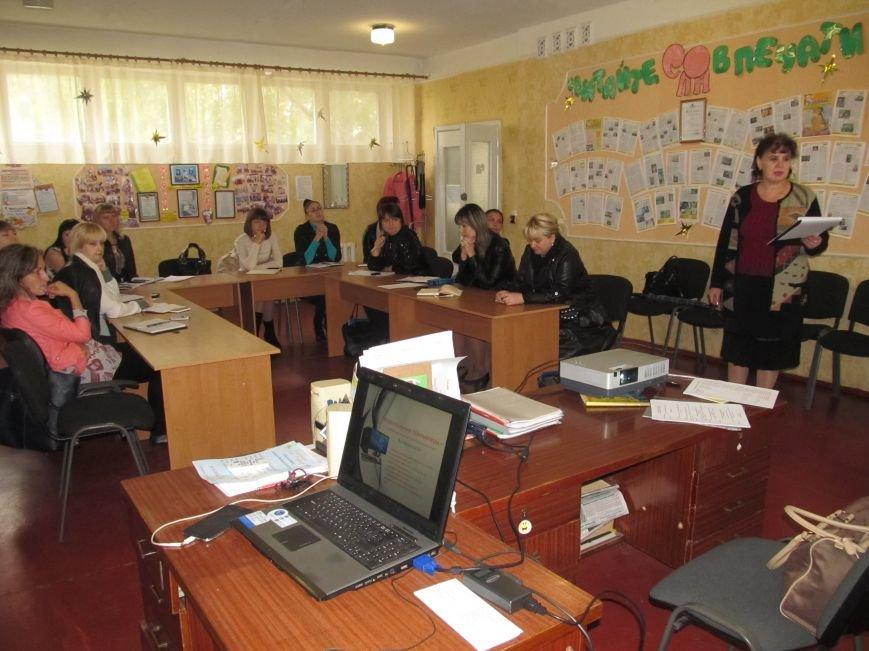 В добропольском «Розовом слоне» говорили о современных технологиях (ФОТО), фото-4
