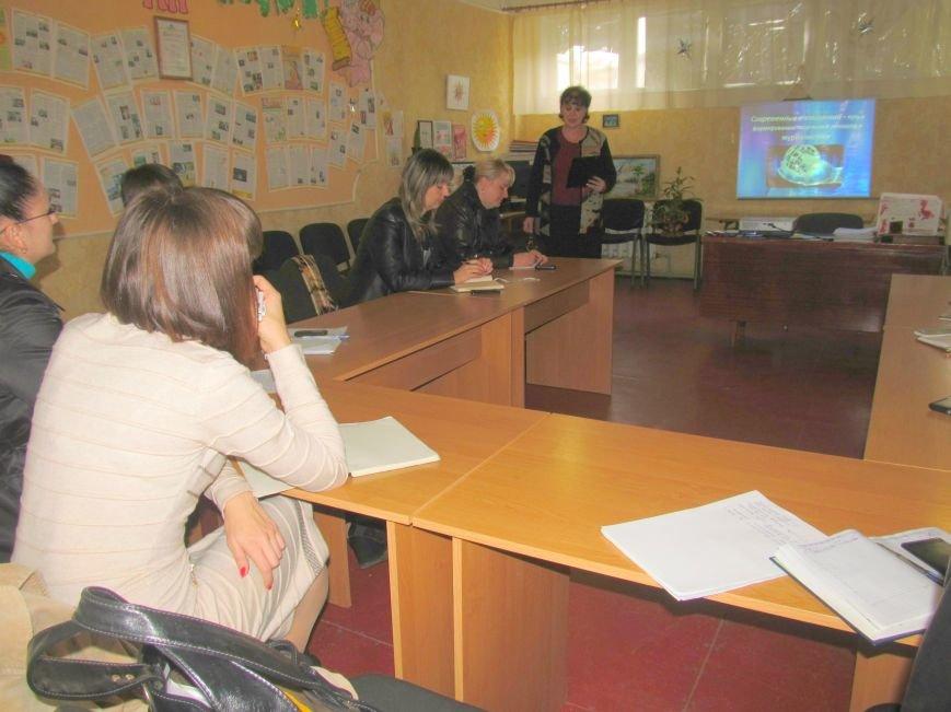 В добропольском «Розовом слоне» говорили о современных технологиях (ФОТО) (фото) - фото 1