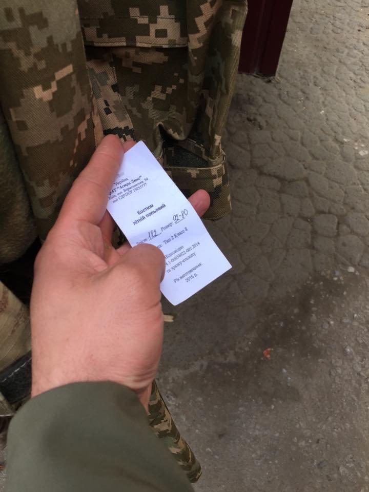 В секторе «М» военные сдают форму на рынок? (ФОТО), фото-2