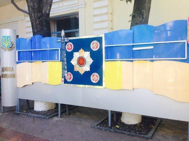 Вместо фото экс-беркутовца, на милицейской доске почета в Харькове - осталось пустое место (ФОТОФАКТ) (фото) - фото 1