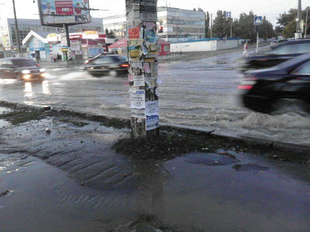 Надувайте лодки: в Николаеве затопило проспект Мира (ФОТОФАКТ) (фото) - фото 1