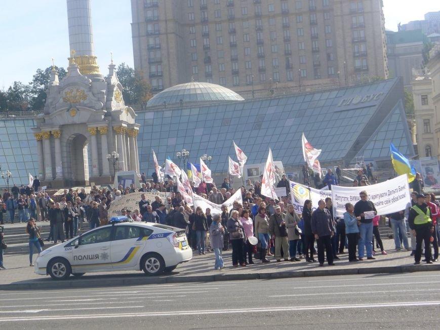 Одесские «Маски» шокировали киевлян необычной уличной акцией (ФОТО) (фото) - фото 1