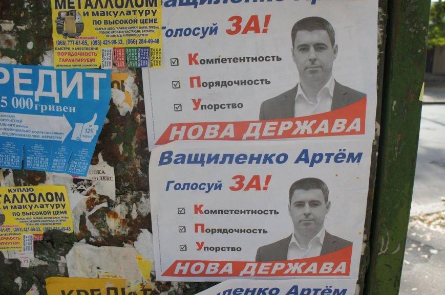 В Николаеве кандидат в депутаты агитирует, используя аббревиатуру КПУ (ФОТО) (фото) - фото 1