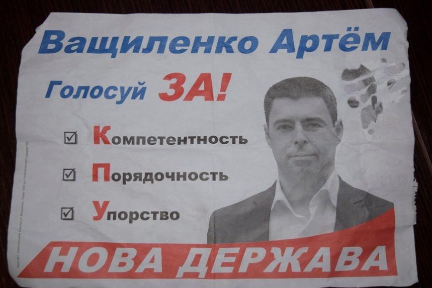 В Николаеве кандидат в депутаты агитирует, используя аббревиатуру КПУ (ФОТО) (фото) - фото 2