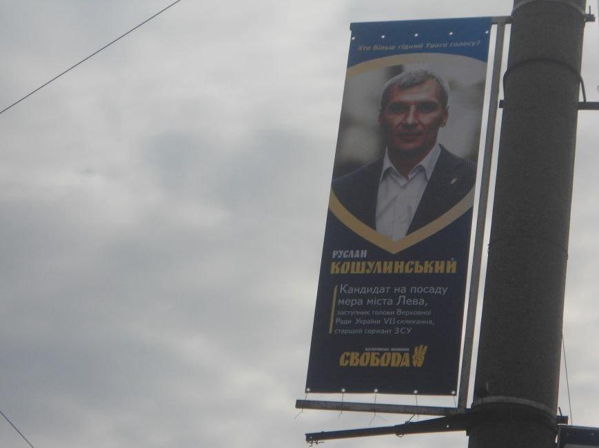 """Про що """"говорять"""" кандидати крізь білборди до львів'ян (ФОТО) (фото) - фото 6"""