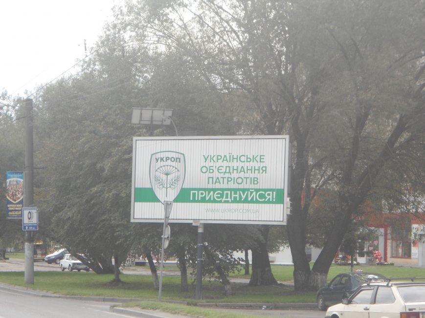 """Про що """"говорять"""" кандидати крізь білборди до львів'ян (ФОТО) (фото) - фото 4"""