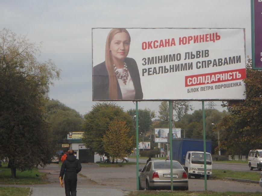 """Про що """"говорять"""" кандидати крізь білборди до львів'ян (ФОТО) (фото) - фото 1"""