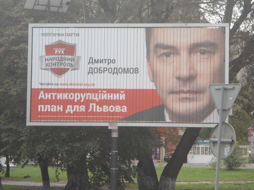 """Про що """"говорять"""" кандидати крізь білборди до львів'ян (ФОТО) (фото) - фото 5"""